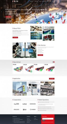 YUEQING YULIN ELECTRONIC CO., LTD